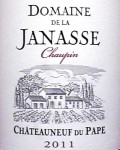 domaine-de-la-janasse-chateauneuf-du-pape-chaupin-2011-95wa-3
