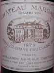 margaux_chateau_margaux_1979