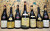 7 вин на Берсано